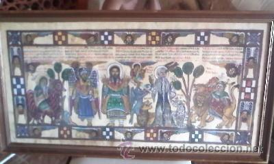 ANTIGUA PINTURA RELIGIOSA, CRISTIANA ETÍOPE. AUTOR G.K.S. (Arte - Arte Religioso - Pintura Religiosa - Otros)