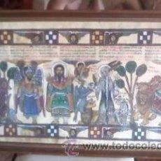 Arte: ANTIGUA PINTURA RELIGIOSA, CRISTIANA ETÍOPE. AUTOR G.K.S.. Lote 39043815