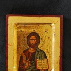 Arte: LITOGRAFIA - ICONO BIZANTINO - COPIA EXACTA - PAN DE ORO - 12,5 X 10,5 CM. Lote 39128472