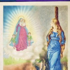Arte: LITOGRAFIA RELIGIOSA - VIRGEN / MARTIR / SANTA - FIRMA ILEGIBLE - SIN MAS DATOS - 22 X 28'5 - . Lote 39253318
