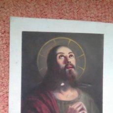 Arte: ANTIGUA ACUARELA DE JESUCRISTO JESUS. Lote 39793043