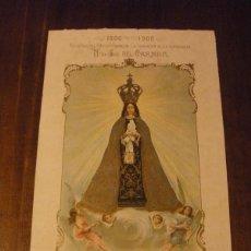 Arte: LITOGRAFÍA III CENTENARIO DE LA COFRADÍA DE NTRA SRA DEL CARMEN DE VALENCIA 1606 - 1906 LIT S. DURA. Lote 39844804