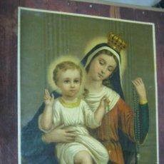 Arte: ANTIGUA LAMINA RELIGIOSA MADONNA : NUESTRA SEÑORA LA VIRGEN DEL ROSARIO. Lote 40007467