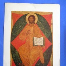 Arte: ICONO. DYONYSIUS. THE VIRGIN HODEGETRIA.LENINGRAD. PAPEL COUCHÉ . 32 X 21,5 CM.. Lote 40237570