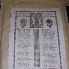Arte: GOIGS DEL GLORIOS SAN ANTONI DE PADUA PRINCIPIO S. XIX MANRESA IMP. PAU ROCA - 30X21 CM. . Lote 40806308