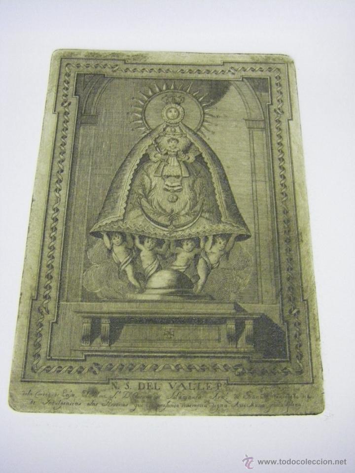 ÚLTIMO GRABADO NUESTRA SEÑORA DEL VALLE CIUDAD DE ÉCIJA (SEVILLA), PLANCHA ORIGINAL DEL SIGLO XVIII (Arte - Arte Religioso - Grabados)