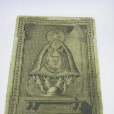 Arte: ÚLTIMO GRABADO NUESTRA SEÑORA DEL VALLE CIUDAD DE ÉCIJA (SEVILLA), PLANCHA ORIGINAL DEL SIGLO XVIII. Lote 107256812