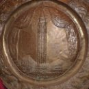 Arte: ORFEBRERÍA RELIGIOSA, PRECIOSO PLATO DE COBRE EN RELIEVE CATEDRAL DE SAN MARCO, FECHADO ROMA 1902. Lote 41056394