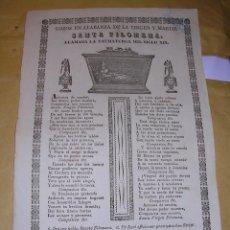Arte: GOZOS EN ALABANZA DE LA VIRGEN Y MARTIR SANTA FILOMENA 1837 VICH POR IGNACIO VALLS LLAMADA LA TAUMAT. Lote 41116118