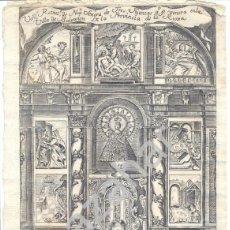 Arte: VALGAÑON, LA RIOJA, PRINCIPIOS SIGLO XVIII, GRABADO DE LA VIRGEN DE TRES FUENTES , UNA JOYA. Lote 41117889