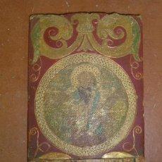 Arte: ANTIGUA TABLA PINTADA RELIGIOSA DEL S.XVIII, ORIGINAL. Lote 41268892