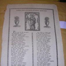 Arte: GOIGS DEL GLORIOS APOSTOL SANT PAU PRINCIPIO S. XIX - 31X22 CM. . Lote 41288313