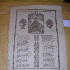 Arte: GOIGS DEL GLORIOS APOSTOL SANT PAU PRINCIPIO S. XIX - BARCELONA ESTAMPA H.V. PLA 32X22 CM. . Lote 41288400