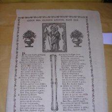 Arte: GOIGS DEL GLORIOS APOSTOL SANT PAU PRINCIPIO S. XIX -31X22 CM. . Lote 41288492