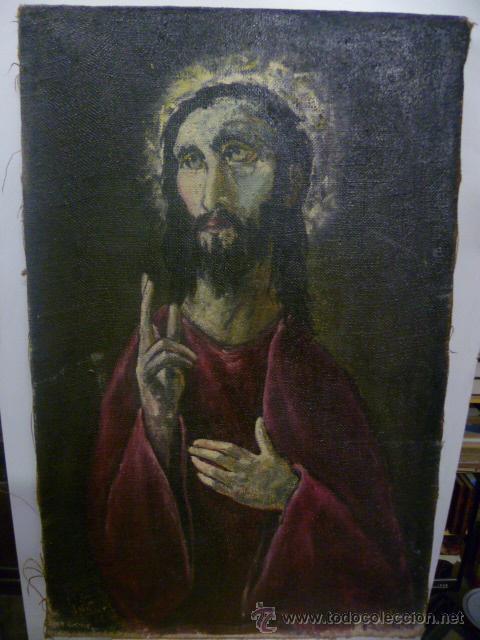PRECIOSO ANTIGUO CUADRO DE JESÚS - FIRMADO POR LAFITA. (92 CM X 69 CM) (Arte - Arte Religioso - Pintura Religiosa - Otros)