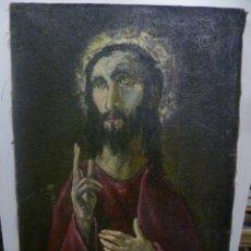 Arte: PRECIOSO ANTIGUO CUADRO DE JESÚS - FIRMADO POR LAFITA.. Lote 42163349