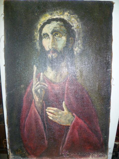 Arte: Precioso antiguo cuadro de Jesús - firmado por LAFITA. (92 cm x 69 cm) - Foto 2 - 42163349