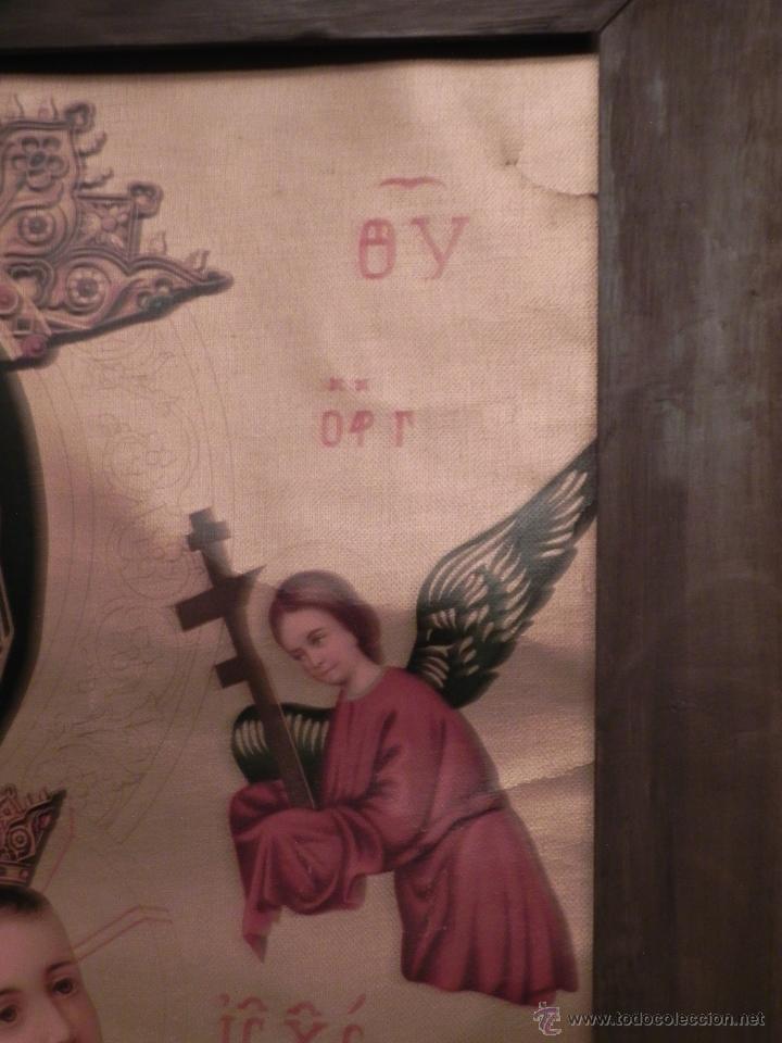 Arte: Vendo Cuadro Antigüo de la Virgen del Perpetuo Socorro (Fecha sin datar). Incluido Marco. - Foto 6 - 42638230