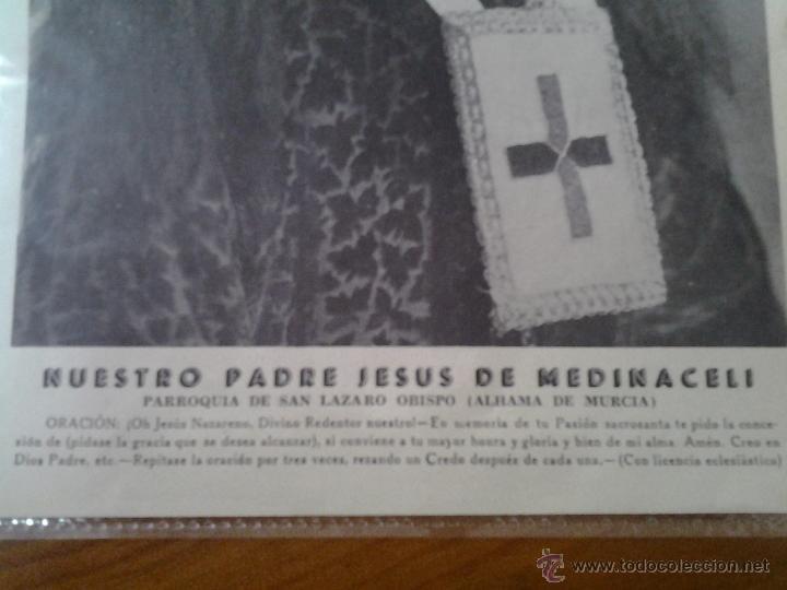 Arte: ANTIGUA LAMINA NUESTRO PADRE JESUS DE MEDINACELLI SAN LAZARO ALHAMA DE MURCIA - Foto 2 - 42867083