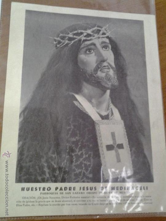 ANTIGUA LAMINA NUESTRO PADRE JESUS DE MEDINACELLI SAN LAZARO ALHAMA DE MURCIA (Arte - Arte Religioso - Grabados)