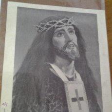 Arte: ANTIGUA LAMINA NUESTRO PADRE JESUS DE MEDINACELLI SAN LAZARO ALHAMA DE MURCIA. Lote 42867083