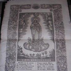 Arte: GOZO - NUESTRA SEÑORA DE LA CONCEPCION , MANRESA IMP ROCA , S.XIX - 43 X 31'5 CM, SEÑALES DE USO. Lote 42875889