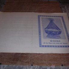 Arte: NURIA - GOIGS DE LA MARE-DE-DÉU DE NURIA ,IMP. SANTA MARIA RIPOLL 32,5X22,5 CM. . Lote 43079541