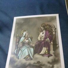 Arte: JESÚS Y LA VIGEN(AÑOS 1940). Lote 43101189