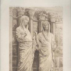 Arte: CATEDRAL DE REIMS. GRUPO ESCULTÓRICO DEL PÓRTICO PRINCIPAL. GRABADO ORIGINAL DE G. GAREN. AÑO 1896. Lote 43137112