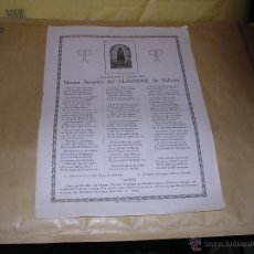 Arte: SOLSONA - GOIGS EN LLAOR DE N. SENYORA DEL CLAUTRE DE SOLSONA IMP. COROMINAS 1945. Lote 43216661