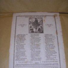 Arte: CALDES DE BOHI , GOIGS EN NTRA SRA . S.XIX IMPR. DEL COMERCIO BARCELONA . Lote 43239702