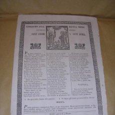 Arte: GOIGS - PRINCIP. S. XIX GOIGS EN ALABANSA DELSGLORIOSOS MÁRTIRS SANT COSME Y SANT DAMIA . OLOT PER J. Lote 43255049