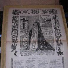 Arte: COBLAS DE NOSTRA SENYORA DE LA SOLEDAT S.XIX BARCELONA ESTAMPA DELS H. DE V. PLA 44X31,5 CM. . Lote 43457550