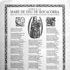 Arte: GOIGS A LA MARE DE DÉU DE ROCACORBA EDIT 1983. Lote 43891643
