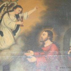 Arte: LA REVELACIÓN EN EL HUERTO. S.XIX. Lote 44709321