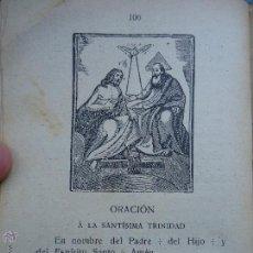 Arte: PRECIOSO ANTIGUO GRABADO RELIGIOSO MINIATURA - SANTISIMA TRINIDAD. Lote 44716196