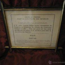 Arte: CUADRO FRANCES ORDEN CISTERCIENSE-PROCEDENTE DE CLAUSURA DE CONVENTO 1920. Lote 45094617