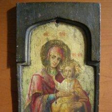 Art: BELLO ICONO VIRGEN CON NIÑO S. XIX. BULGARIA-ESCUELA DE VARNA. Lote 11877518