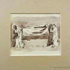Arte: INTERESANTE ACUARELA ORIGINAL RELIGIOSA, BONITA PINCELADA, CALIDAD. Lote 45268601