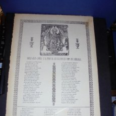 Arte: GOIGS COPLAS QUE'S CANTAN Á LA MARE DE DEU DEL MON EN TEMPS DE CAMILLERAS 1886 IMP. PABLO PUIGBLANQU. Lote 45373000