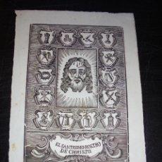 Arte: ANTIGUO GRABADO PRINCIPIO S. XIX EL SANTISIMO ROSTRO DE CHRISTO MANRESA POR PABLO ROCA - 32X22 CM. . Lote 45527580