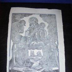 Arte: ANTIGUO GRABADO PRINCIPIO S. XIX NTRA. SRA. DEL CARMEN 32X22 CM. . Lote 45527634