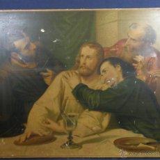 Arte: CROMOLITOGRAFÍA PEGADA A LIENZO JESÚS CENA DISCÍPULOS PAN VINO ADOLF SCHMITZ PPIOS S XX 47X61,5CMS. Lote 137711884