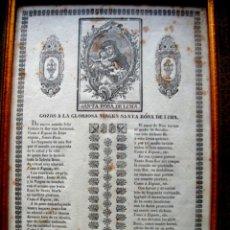 Arte: GOZOS A LA GLORIOSA VIRGEN SANTA ROSA DE LIMA. IMP. DE LABORDA. VALENCIA. SIGLO XIX. Lote 45803512