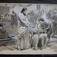 Arte: BODAS DE CANÁ: FRANZ GAILLIARD (BÉLGICA, 1861-1932). Lote 28359457