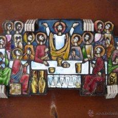 Arte: CUADRO LA ULTIMA CENA EN PLATA DE LEY Y ESMALTE AL FUEGO. Lote 46139437