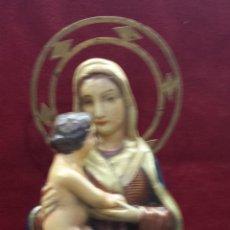 Arte: VIRGEN SEDENTE CON JESÚS EN BRAZOS. Lote 46697064