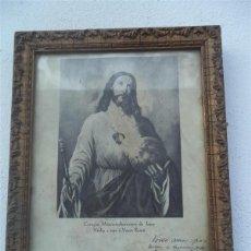 Arte: GRABADO RELIGIOSO. Lote 47003600