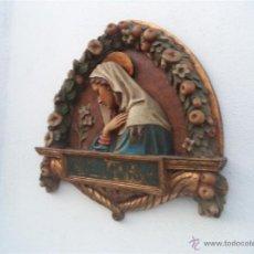 Arte: VIRGEN EN TERRACOTA. Lote 47045077
