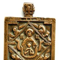 Arte: RUSIA - ICONO COLGANTE - MEDALLA - BRONCE - COBRE - VIRGEN Y EVANGELISTAS - S. XVIII. Lote 47284111